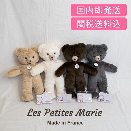 Les Petites Marie くまぬいぐるみ