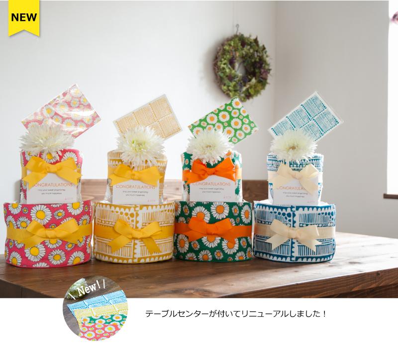 スタジオヒッラ 2段おむつケーキ