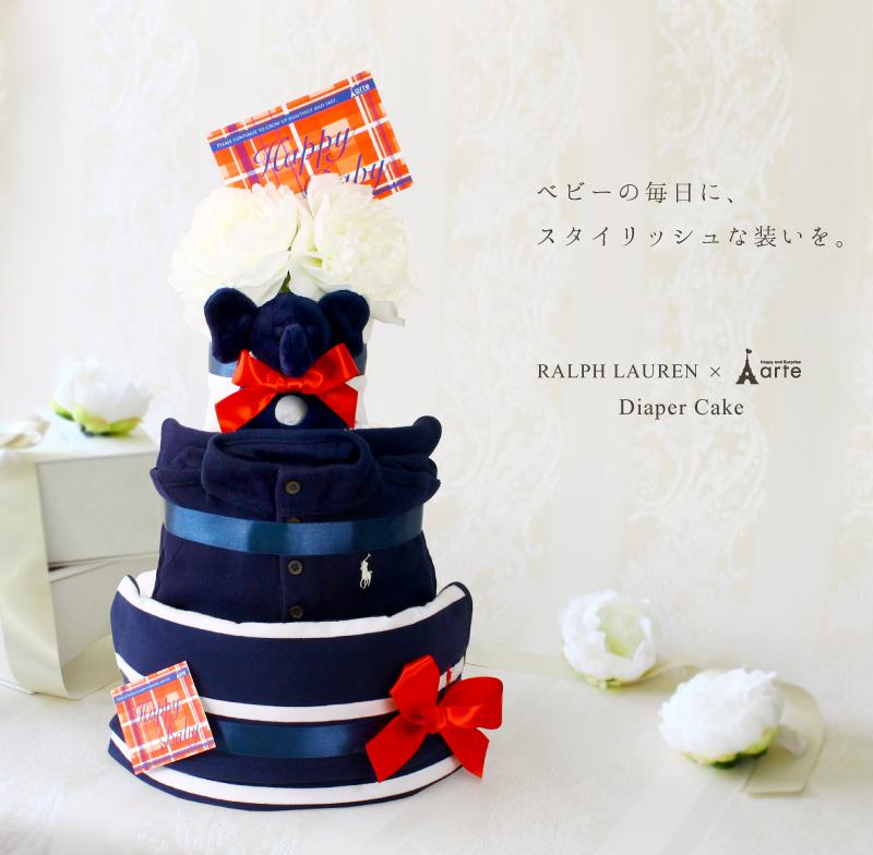 【RALPH LAUREN・ラルフローレン 】 男の子 カバーオール・ラトル・ ブランケット おむつケーキ