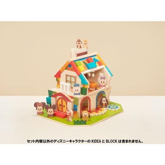 KIDEA HOUSE<ミッキー&フレンズ>