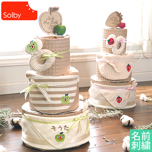 Solbyオーガニックおむつケーキ