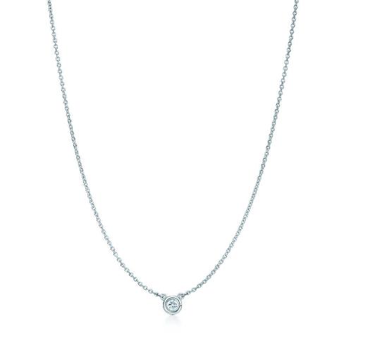 エルサ・ペレッティ™ ダイヤモンド バイ ザ ヤード™ ペンダント