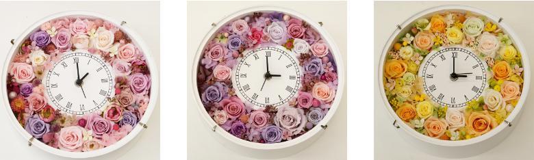プリザーブドフラワー 時計 花時計