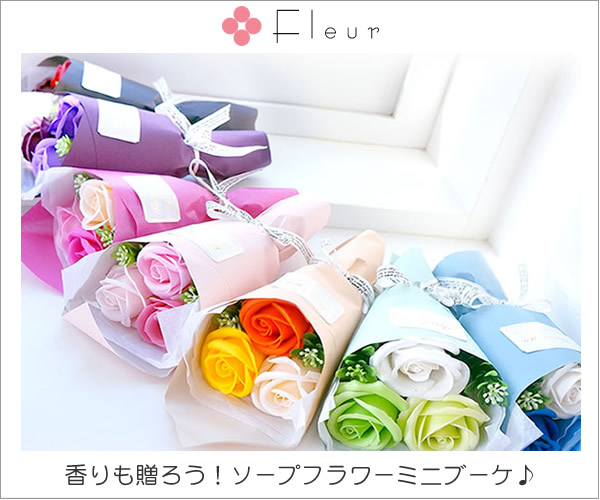 https://bv-flower.com/SHOP/spf019.html