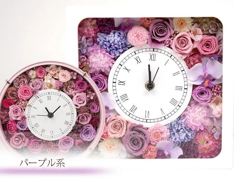 プリザードフラワー 花時計